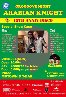 2015.5.3開催/GROOOOVE NIGHT ARABIAN KNIGHT