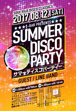 2017.8.12開催/T-BAR PRESENTS Summer Disco Party
